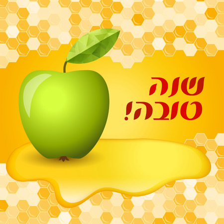 shana tova: Green apple and honey, Rosh hashana greeting card - Jewish New Year. Greeting text Shana tova on Hebrew - Have a good sweet year. Green apple with leaf and honeycomb vector illustration.