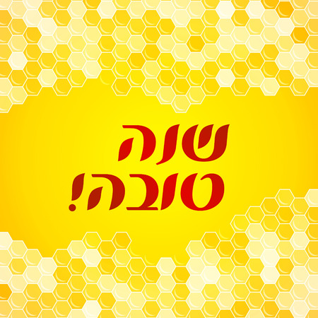shana tova: Rosh hashana greeting card - Jewish New Year vector illustration with yellow honeycomb background. Greeting text Shana tova on Hebrew - Have a good sweet year.