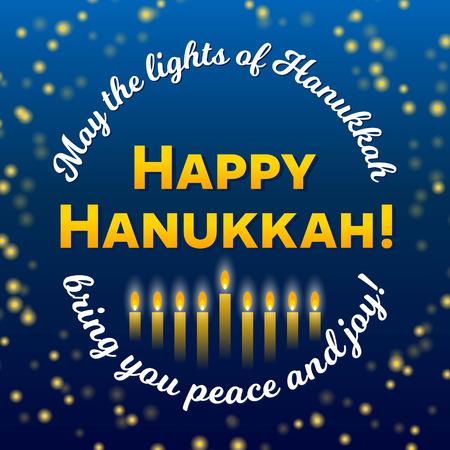 Happy Hanukkah greeting card, lights on dark background. Hanukkah party poster template or banner for social media. Starry night vector ilustration. Illustration