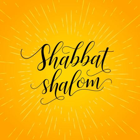 Shabbat shalom lettering for greeting card vector illustration Illustration