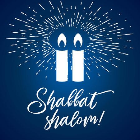 Shabbat shalom lettering for greeting card vector illustration Illusztráció