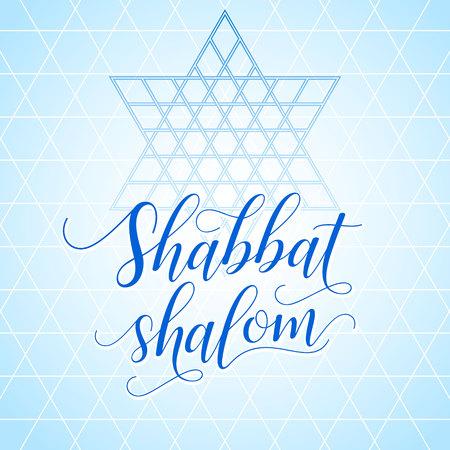 Colorful Shabbat shalom greeting card, vector illustration. Jewish religious Sabbath congratulations in Hebrew. Abstract geometric mosaic pattern background. Illustration
