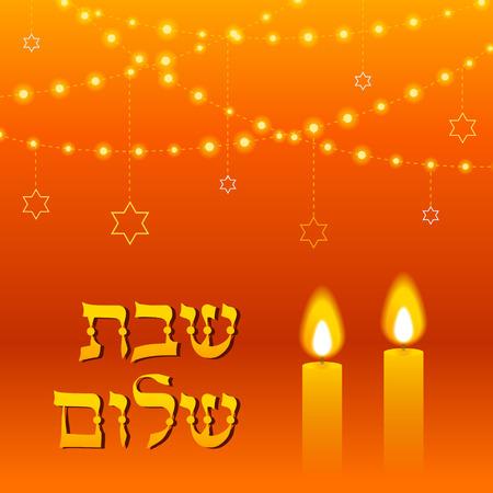Shabbat shalom lettering, greeting card, vector illustration. Two burning shabbat candles and strings of lights on bokeh background. Jewish religious Sabbath congratulations in Hebrew. Illusztráció