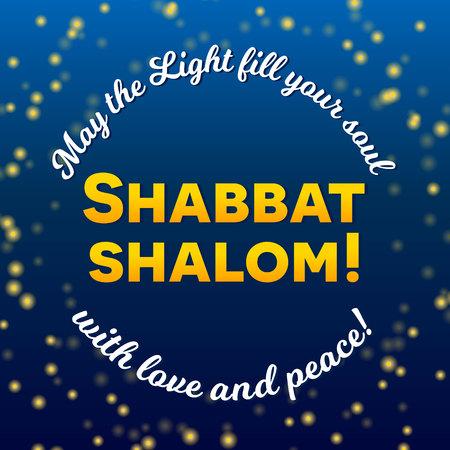 Shabbat shalom lettering, greeting card, vector illustration. Hebrew words Shabbat shalom and blue starry night sky bokeh background. Jewish religious Sabbath congratulations in Hebrew.