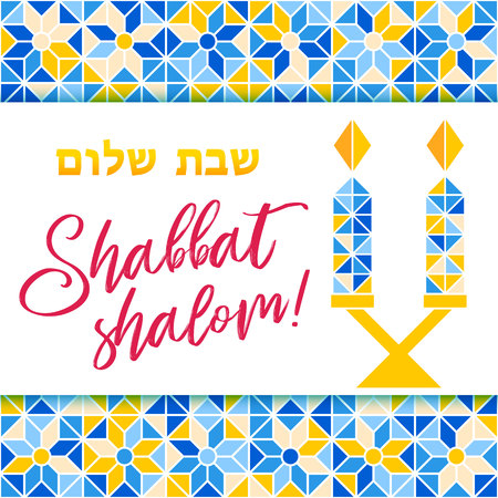 Shabbat shalom greeting card, vector illustration. Two burning shabbat candles and text Shabbat shalom. Jewish religious Sabbath congratulations in Hebrew. Minimal geometric mosaic background. Ilustracja