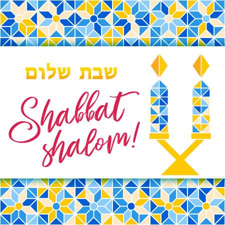 Shabbat shalom greeting card, vector illustration. Two burning shabbat candles and text Shabbat shalom. Jewish religious Sabbath congratulations in Hebrew. Minimal geometric mosaic background. Illustration