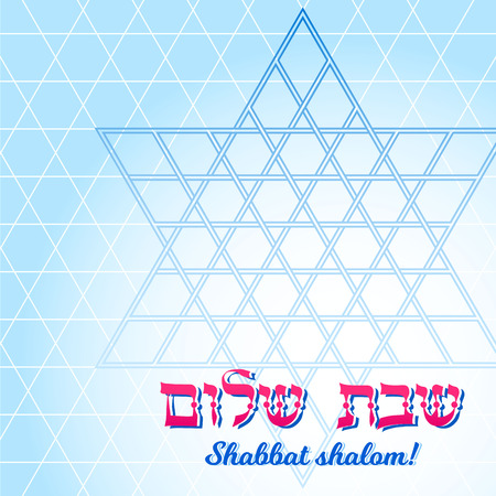 Colorful Shabbat shalom greeting card, vector illustration. Jewish religious Sabbath congratulations in Hebrew. Abstract geometric mosaic pattern background. Blue and white technology background.