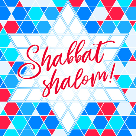 Colorful shabbat shalom greeting card vector illustration jewish colorful shabbat shalom greeting card vector illustration jewish religious sabbath congratulations in hebrew m4hsunfo
