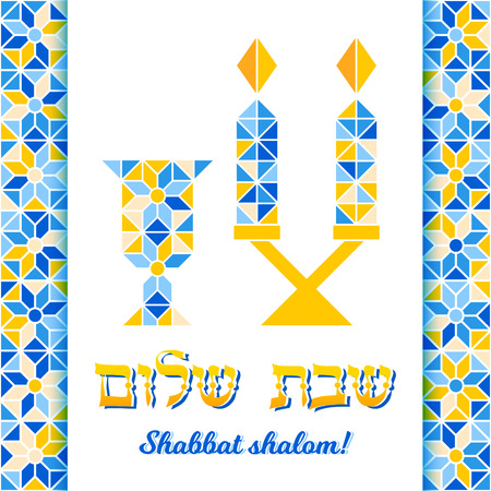 Shabbat shalom greeting card, vector illustration. Two burning shabbat candles and Kiddush blessing goblet glass. Jewish religious Sabbath Hebrew congratulation geometric mosaic background.