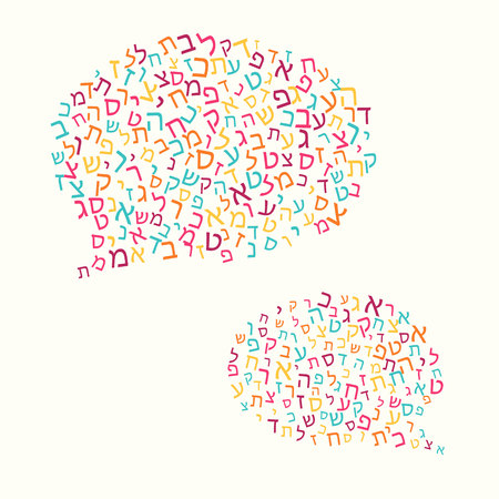 All letters of Hebrew alphabet, Jewish ABC background. Hebrew letters wordcloud. Speech bubble as a symbol of conversation, ask and answer, Vector illustration. Illusztráció