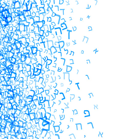 All letters of Hebrew alphabet, Jewish ABC background. Hebrew letters wordcloud word cloud. Vector illustration. Blue and white text typography background.