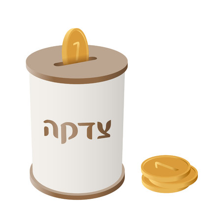 Round Tzedakah box vector illustration. Side view donation box with coin slot, golden money. Simple tzedaka box with brown top and bottom and Hebrew text Tzedakah. Translation - Make charity donation.