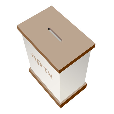Tzedakah box vector illustration. Simple tzedaka box with golden brown top and bottom and Hebrew text Tzedakah. Top view donation box with coin slot. Translation - Make charity donation. Illustration