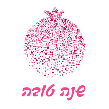 Pomegranate illustration, made with dots. Shana Tova greeting card. Rosh hashanah Jewish New Year greeting. Hebrew holiday poster template. Vector background. Vektorové ilustrace