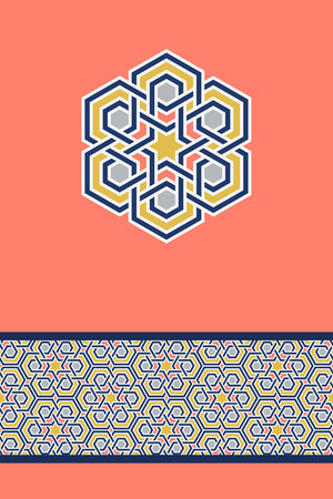 Muslim holiday greeting card template. Traditional arabic islam geometry, decorative design element and pattern border. Vector illustration. Ramadan Kareem, Eid Mubarak, Eid al Fitr fest banner.