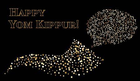 Shofar Yom Kippur greeting card, vector illustration. Golden sparkle confetti on black background. Jewish holiday prayer horn. Random polka dots. Çizim