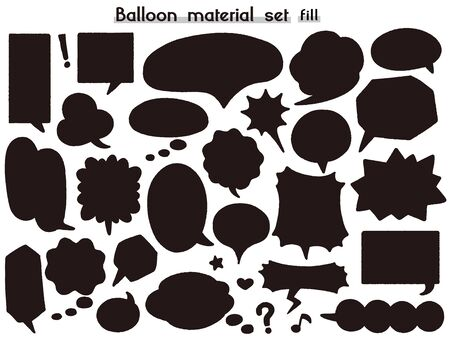 speech balloon material set(fill)