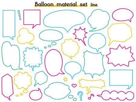speech balloon material set(line) Illusztráció