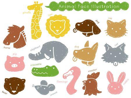 hand-drawn style animal set