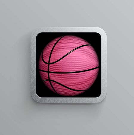 basketball goal black web icon Stock Vector - 15140303
