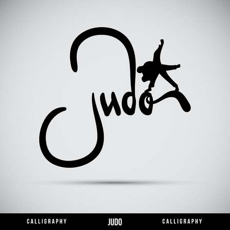 Judo hand lettering - handmade calligraphy, vector