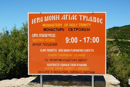 kalampaka: The sign of Monastery of Holy Trinity, Meteora, Greece