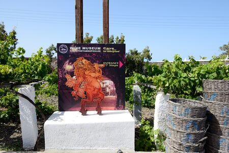 VOTHONAS, THIRA, GREECE - MAY 19:  The decoration of  Koutsoyannopoulos Wine Museum on May 19, 2014 in Vothonas, Thira, Greece. It is occupies a natural cave and has a labyrinth-like shape.