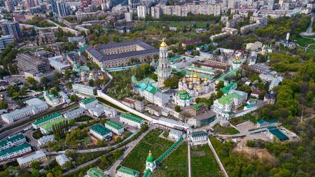 Kiev-Pechersk Lavra From the height of a birds flight Stock Photo