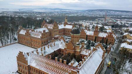 CHERNIVTSI, UKRAINE - Residence of Bukovinian and Dalmatian Metropolitans. Stock Photo