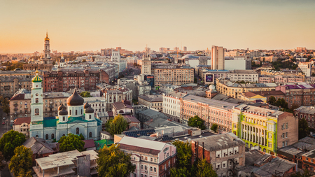 Kharkiv Ukraine panorama of the city from a height 스톡 콘텐츠