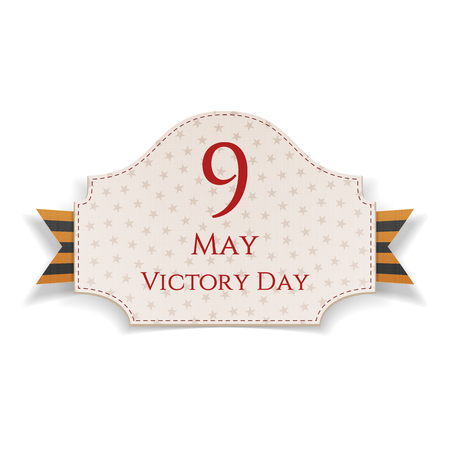 george: Victory Day 9th May realistic Banner with st. George Ribbon. Vector Illustration