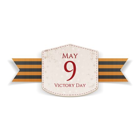 george: Victory Day. May 9 paper white Emblem with st. George festive Ribbon isolated on white Background. Vector Illustration