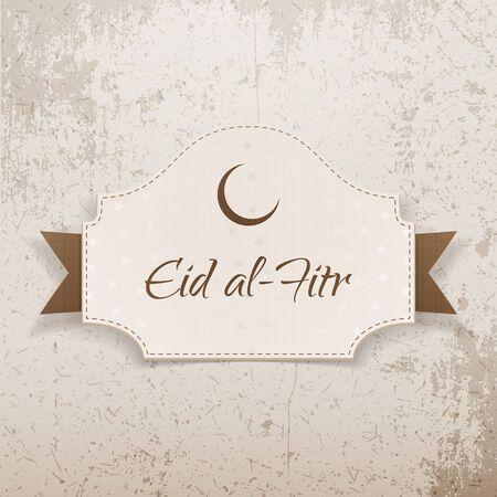 grunge banner: Eid al-Fitr festive grunge Banner. Vector Illustration