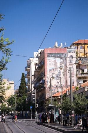 hebrew script: Jaffa street in Jerusalem,Israel
