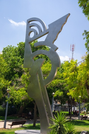 hebrew script: Park near Jaffa street in Jerusalem,Israel Editorial