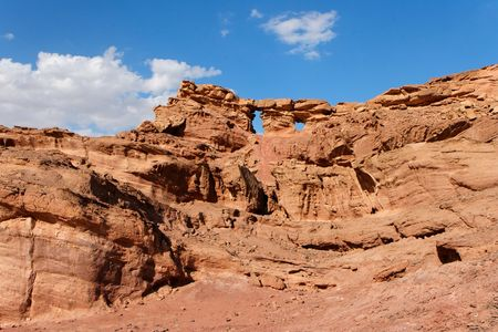 canyon negev: Scenic weathered rock in stone desert near Eilat in Israel