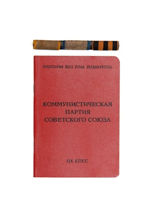 valor: Soviet communist party membership card and WWII ribbon bars isolated