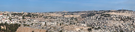 Panorama of Jerusalem with Temple Mount in the center photo