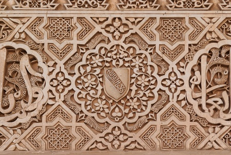 Arabic stone engravings in the Alhambra palace  in Granada Stock Photo - 11753825