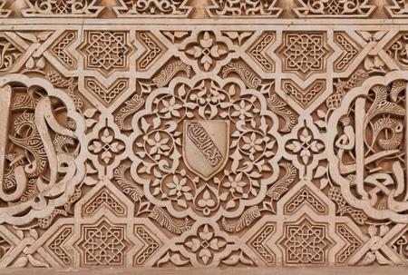 andalusien: Arabisch Steingravuren in der Alhambra in Granada