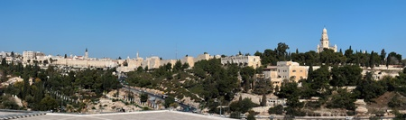 Panorama of the Old City of Jerusalem photo