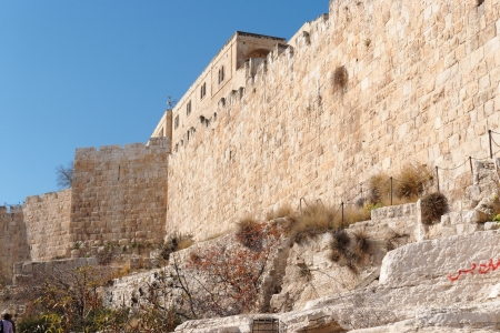 Wall of Jerusalem Old City near the Dung gate photo