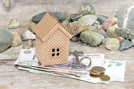 privatization: House, money and key