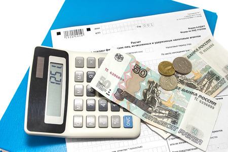quarterly: We hand over a report on personal income tax in the new form. Russia Stock Photo