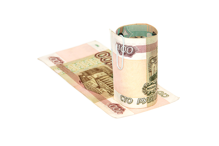 arrears: a bit Russian money  on a white background