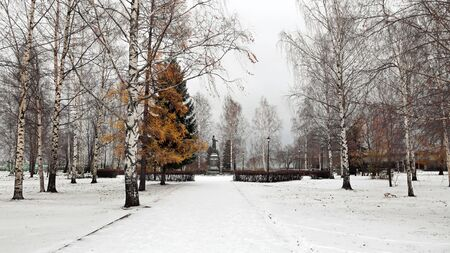onega: Autumn landscape. Quay in the city of Petrozavodsk. The Republic of Karelia. Russia