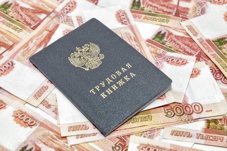 relaciones laborales: Workbook and Russian money. Russian translation: Workbook