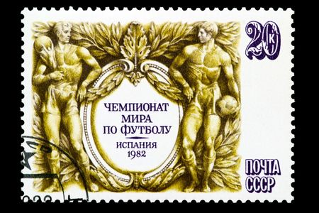 former years: russian post stamp to the world football championship of 1982 in Spain Stock Photo
