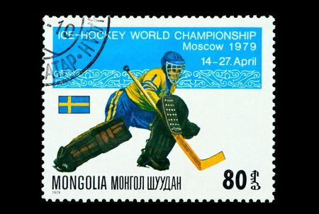 mongolian post stamp to the world ice-hockey championship of 1979 in Moscow photo