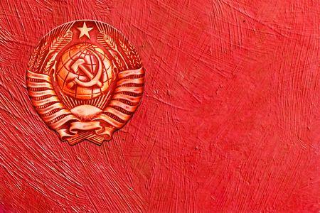 imitation of USSR flag photo